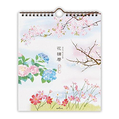 日本ホールマーク 花摘暦 2018年 カレンダー 壁掛け 小 726423