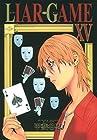 LIAR GAME 第15巻
