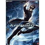 Krrish 3 (DVD) by Hrithik Roshan