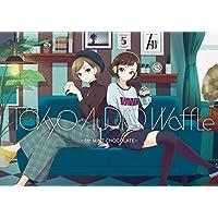 Tokyo Audio Waffle  ~5th MINT CHOCOLATE~