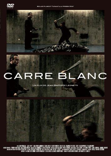 カレ・ブラン [DVD]の詳細を見る
