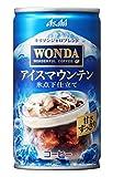 ワンダ ワールドトリップ アイスマウンテン 185g ×30缶