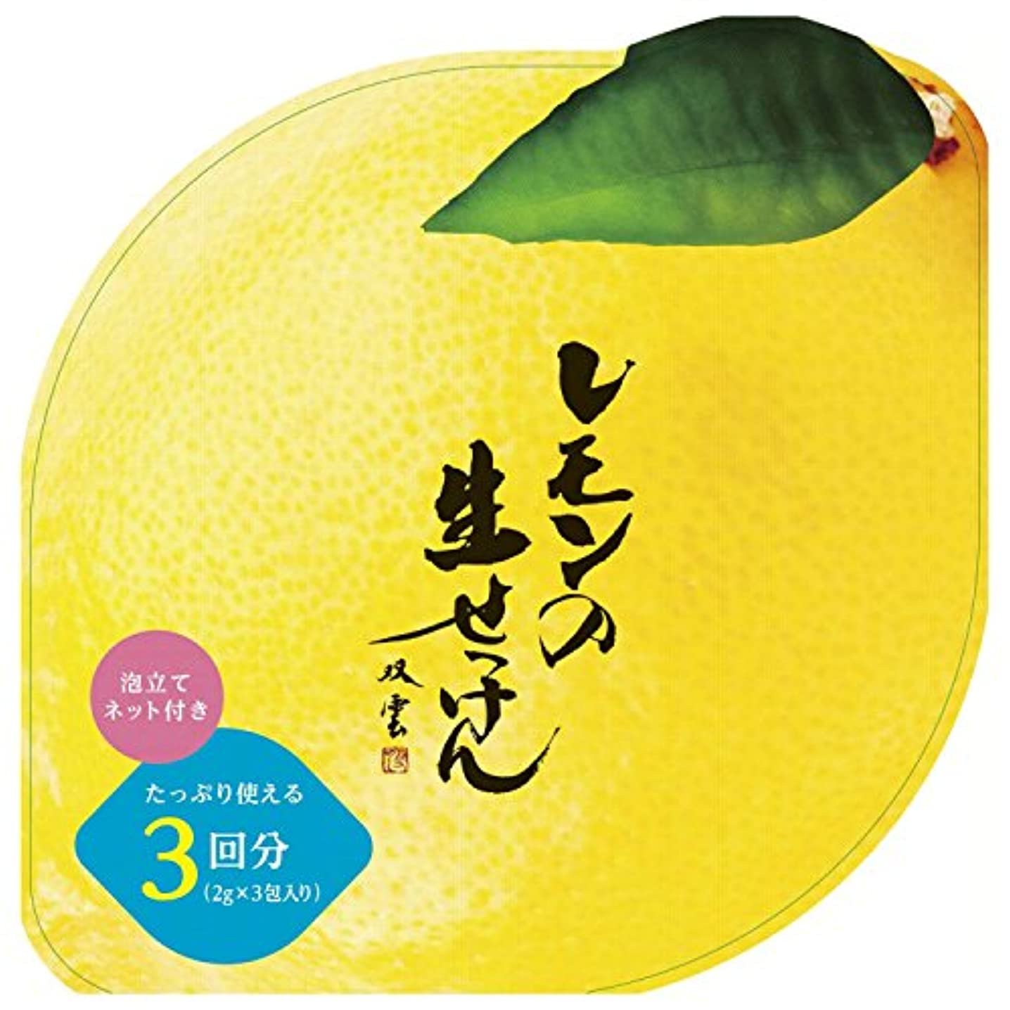苗普通の注入する美香柑 レモンの生せっけん 2g×3包入