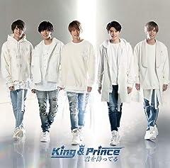 King & Prince「Spark and Spark」のジャケット画像