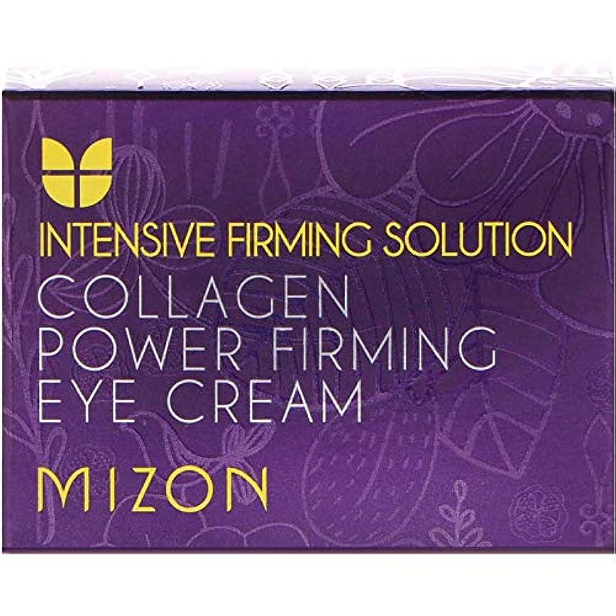 ユーザー前書き北MIZON Collagen Power Firming Eye Cream (並行輸入品)