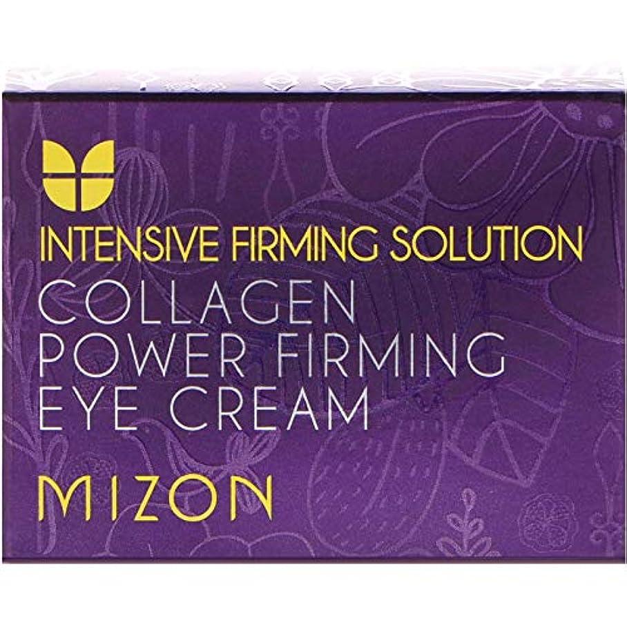 うがい吸い込むなかなかMIZON Collagen Power Firming Eye Cream (並行輸入品)