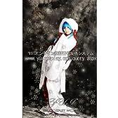 ボーカロイド VOCALOID 初音ミク 2013 雪ミク コスプレ 衣装 r-yy509(サイズオーダー品)女性用