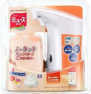 ミューズ ノータッチ 泡ハンドソープ 本体+ 詰替250ml グレープフルーツの香り (約250回分)自動ディスペンサー