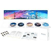 【Amazon.co.jp限定】「君の名は。」Blu-rayコレクターズ・エディション 4K Ultra HD Blu-ray同梱5枚組