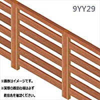 MINO 彩木横格子フェンス 本体 26382501 9YY29 『複合建築部材フェンス 柵』  桧皮×ダークブロンズ