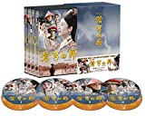 蒼穹の昴 DVD BOX