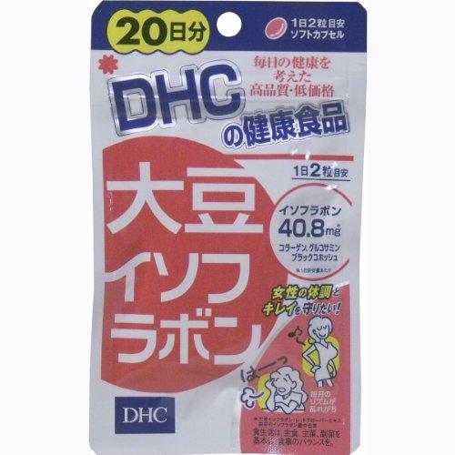 DHC 大豆イソフラボン 40粒 20日分...