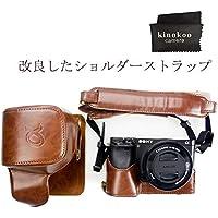 kinokoo SONY ミラーレス一眼 α6000 α6300専用カメラケース バッテリーの交換でき ショルダーストラップ 標識クロス付(CF)