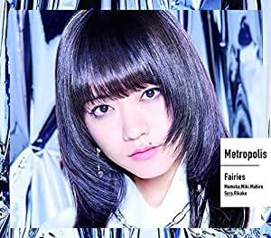 Metropolis~メトロポリス~(初回生産限定盤)(野元空盤)