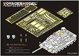 ボイジャーモデル 1/35 現用韓国軍 K2 ブラックパンサー エッチング基本セット アカデミー13511用 プラモデル用パーツ PE35920