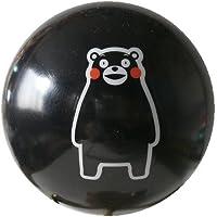 【マイカラーボール】 (3???/直径7.5㎝) ご当地キャラクターカラーボール くまモン 1個セット (黒)