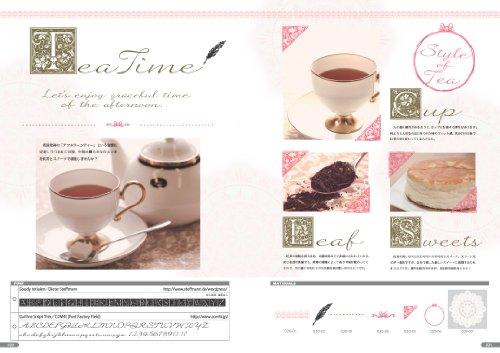 おしゃれなフリーフォントと飾りパーツの素材集 -Font & Parts Collection- (ijデジタルBOOK)