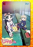ニニンがシノブ伝 3 [DVD]
