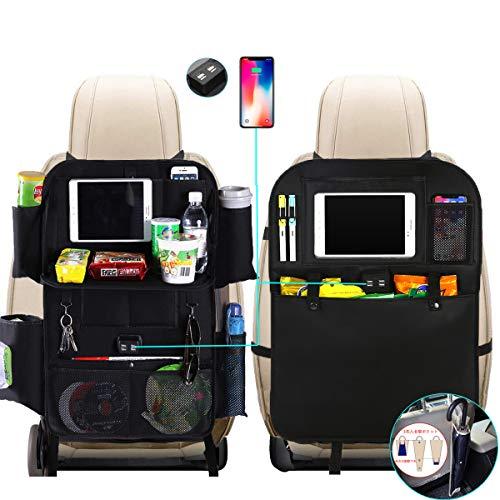 車用シートバックポケット 車用収納ポケット USB充電でき 折り畳みテーブル付き 車の収納ボックス シートバックポケット 多機能 防水防汚 後部座席収納 大容量(2pack)