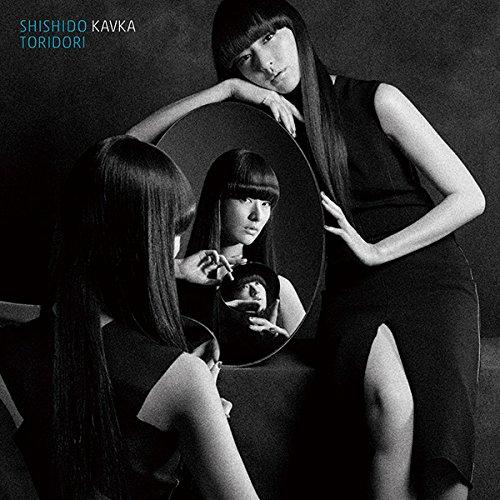 トリドリ(CD+Blu-ray)