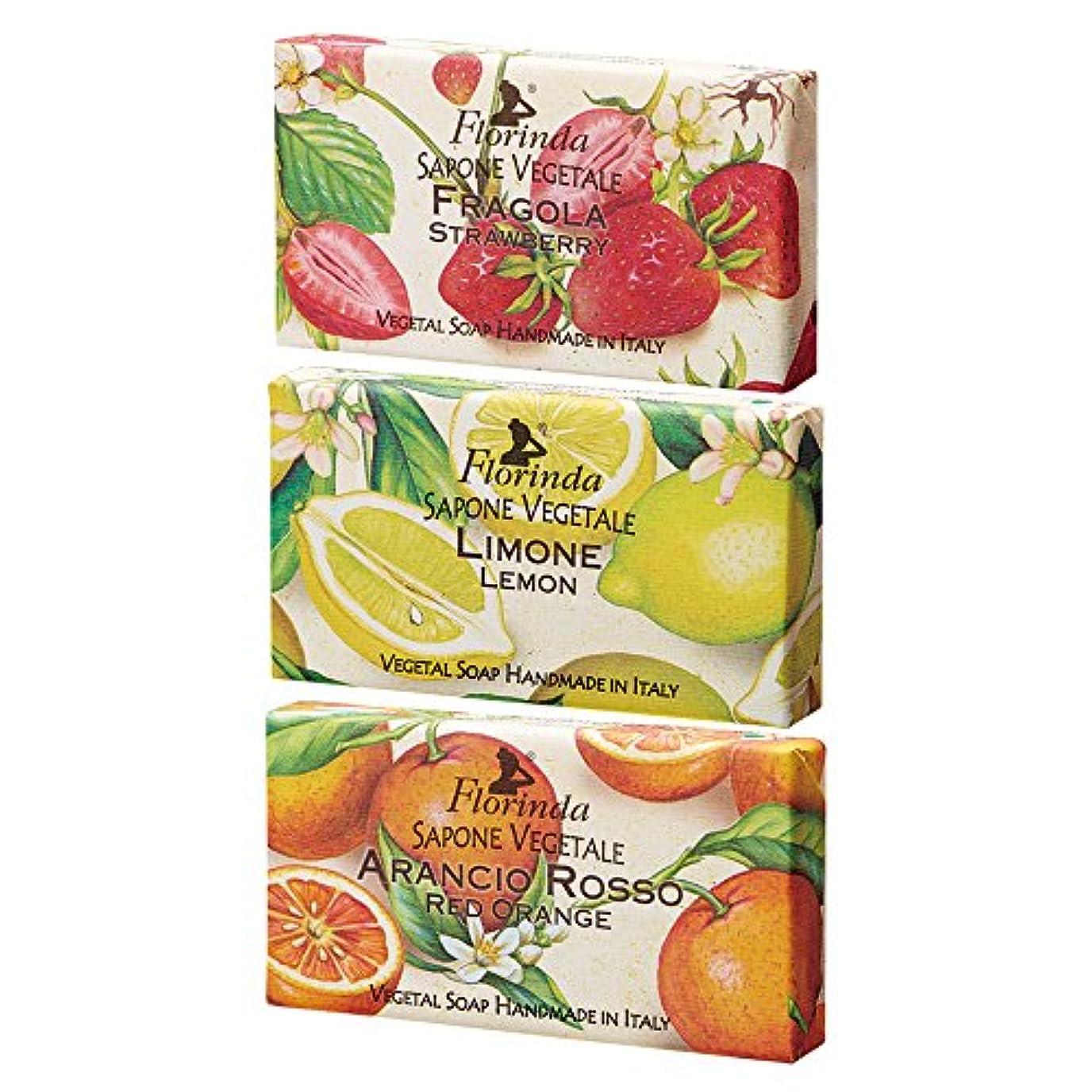 変更ジャンピングジャック乳製品イタリアお土産 フロリンダ フレグランスソープ 3種セット