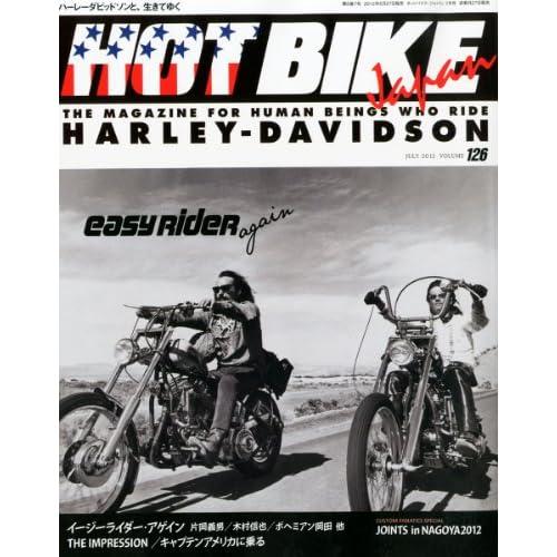 HOT BIKE Japan (ホットバイク・ジャパン) 2012年 07月号 [雑誌]