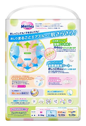 【パンツ タイプ】メリーズパンツ Lサイズ(9~14kg) さらさらエアスルー 112枚 (56枚×2)