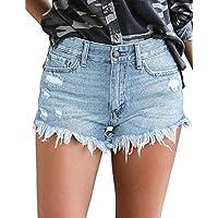 Vetinee Women's Mid Rise Frayed Raw Hem Ripped Destroyed Denim Shorts Jeans