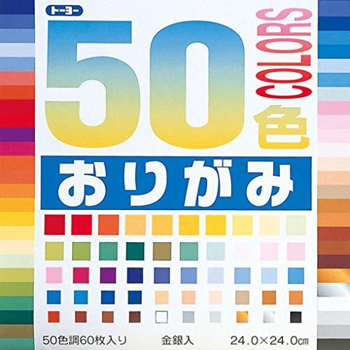 トーヨー 折り紙 50色おりがみ 24cm角 60枚入 001023