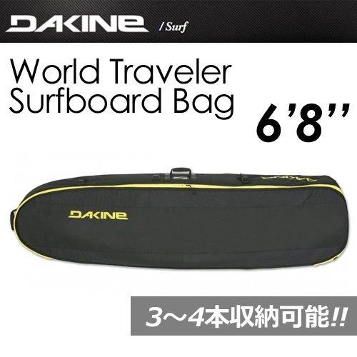 サーフボードケース トラベルケース ハードケース DAKINE ダカイン WORLD TRAVELER 6'8 AE237-931