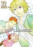 Landreaall: 22【イラスト特典付】 (ZERO-SUMコミックス)