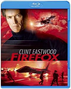 ファイヤーフォックス [Blu-ray]