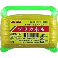 JBSO (ジェビソー) プラカ水糸 細 イエロー 100m G-24002