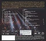 ライヴ・アット・武道館2018 (初回生産限定盤) (2CD(Blu-spec CD2)+ハイライトDVD) 画像