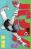 バク 3 (少年ビッグコミックス)
