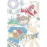 赤髪の白雪姫 Vol.7 <初回生産限定版>【Blu-ray】