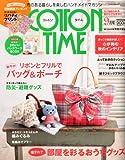 COTTON TIME (コットン タイム) 2011年 09月号 [雑誌] 画像