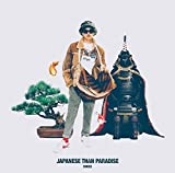 JAPANESE THAN PARADISE