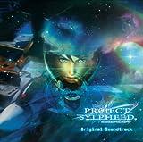PROJECT SYLPHEED Original Soundtrack