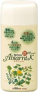 祐徳薬品工業 薬用入浴剤 アビアントK 400g (医薬部外品)