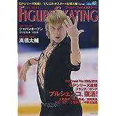 ワールド・フィギュアスケート 40