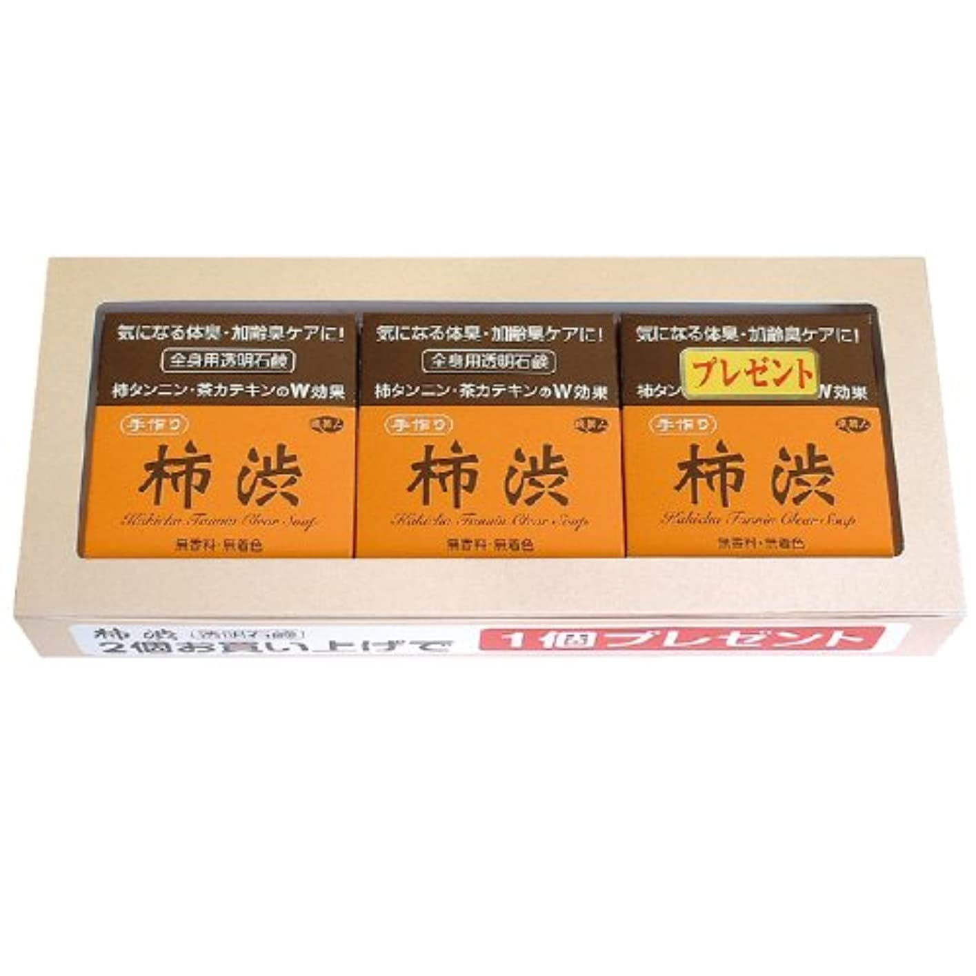 ハンマー散歩酔ったアズマ商事の 柿渋透明石鹸 2個の値段で3個入りセット