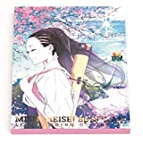 【Amazon.co.jp限定】MISIA平成武道館 LIFE IS GOING ON AND ON (オリジナル三方背収納ケース付) [Blu-ray] 画像