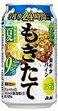 【季節限定】アサヒもぎたて爽やかパイン缶 [ チューハイ 350ml×24本 ]