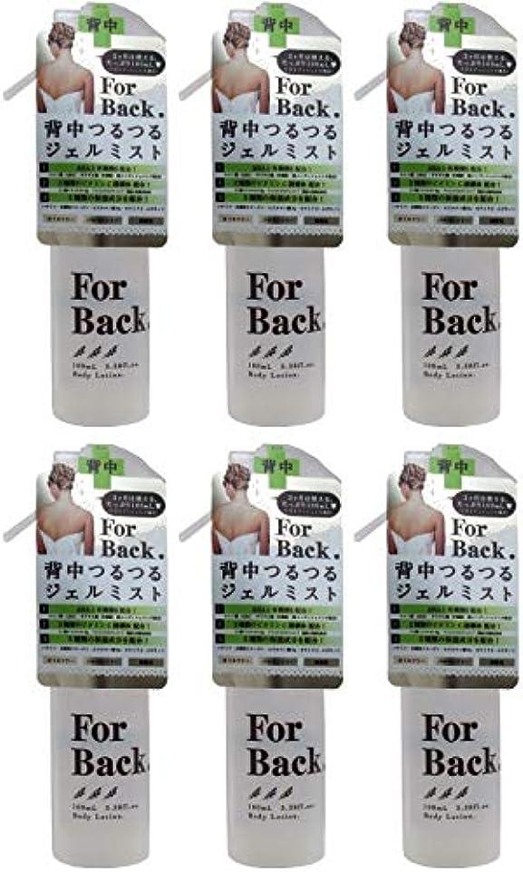 簡単なブート選出する【まとめ買い】ペリカン石鹸 ForBack ジェルミスト 100ml【×6個】