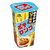 森永製菓 ポテロング<ホタテバター醤油味> 45g×10個