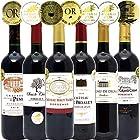 24時まで【ブラックフライデー】シャンパンセットや赤白セットなど厳選ワインがお買い得!