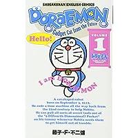 ドラえもん Doraemon ― Gadget cat from the future (Volume 1) Shogakukan English comics