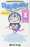 ドラえもん Doraemon ― Gadget cat from the future (Volume 1) Shogakukan English comics 画像