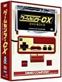 ゲームセンターCX DVD-BOX15[BBBE-9515][DVD]